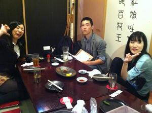IMG_tenohira-hannsei-utiage.jpg